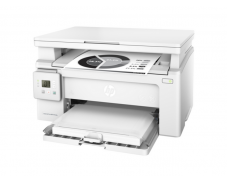 HP Laserjet Pro MFP130a Printer (G3Q57A)
