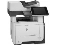 HP LaserJet Ent 500 MFP M525dn (CF116A)