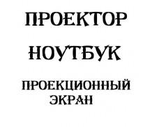 Бюджетное решение купить в Минске
