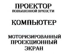 Инсталляционное решение купить в Минске