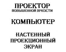Решение для учреждений образования и бизнеса купить в Минске