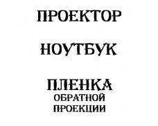 Рекламное решение купить в Минске